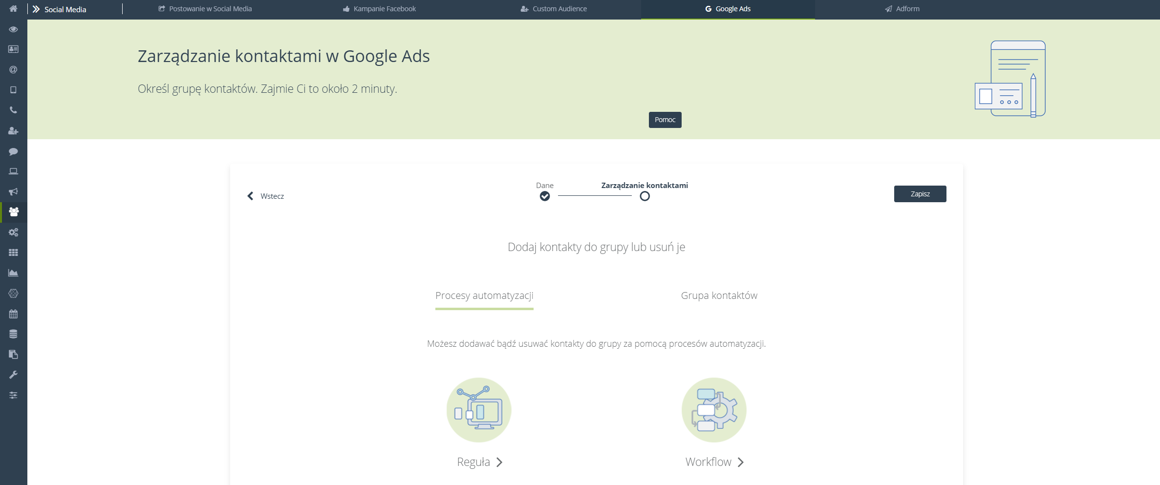 Adform, GoogleAds