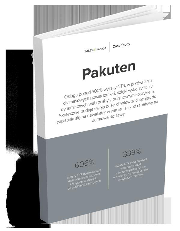 Pakuten E-book