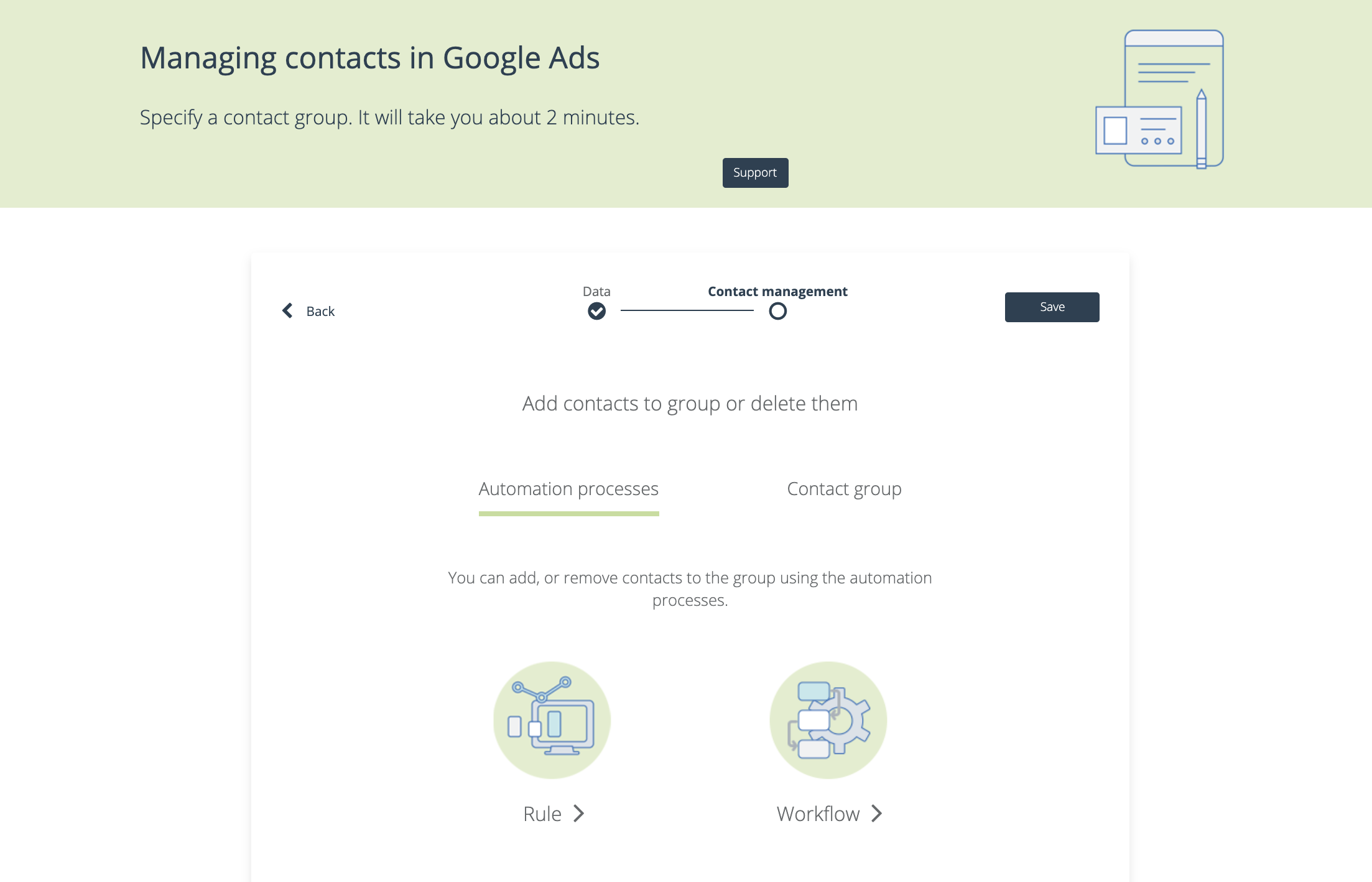 Integration with Google Ads and Adform